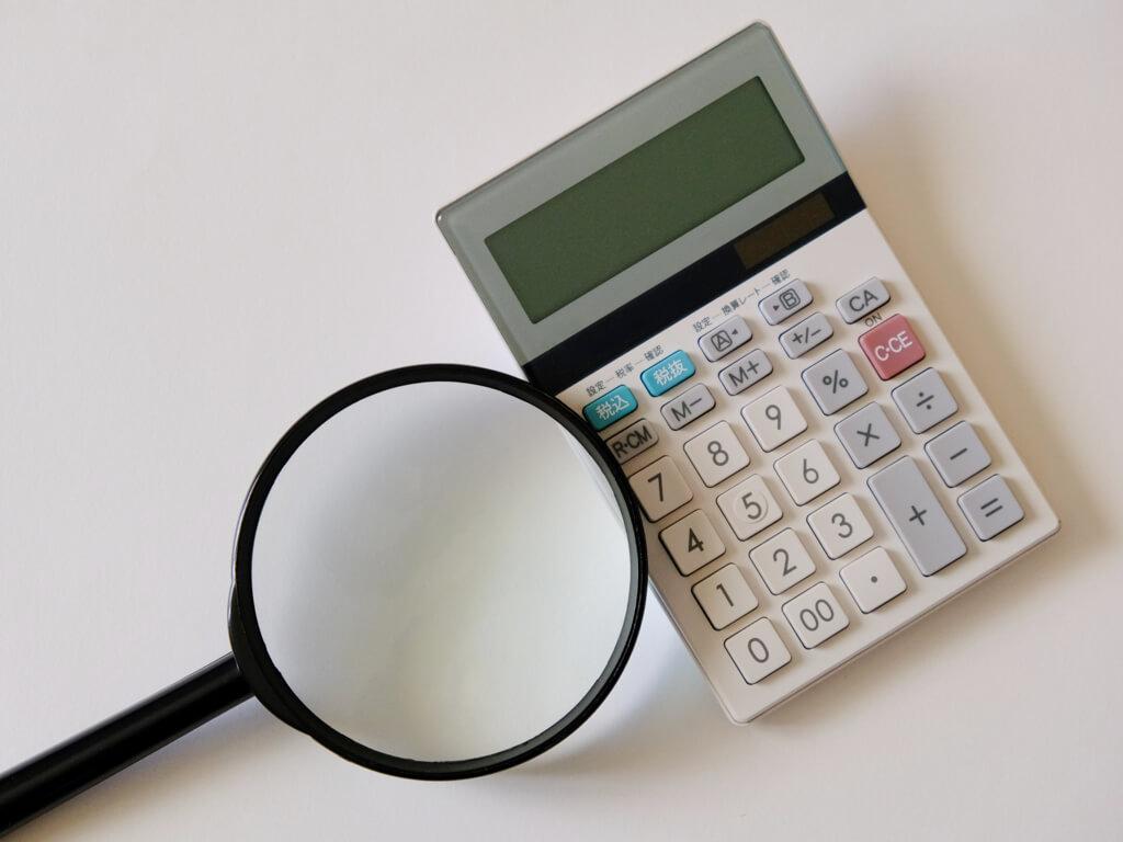 ホームインスペクション(住宅診断)を行う費用や相場について